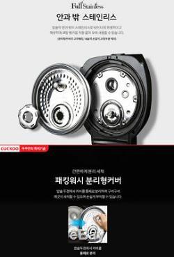 CUCKOO 6 Cup Smart IH Pressure Rice Cooker CRP-DHS068FS Kor/Eng/Chi Voice 220V