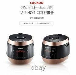 CUCKOO CRP-QS1020FGM Electric Pressure Rice Cooker 10 Cups Free EMS Shipping