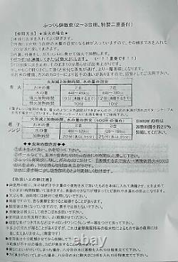 Earthen pot 3cup rice cooker, Double lid, Yokkaichi Bankoyaki Made in Japan F/S