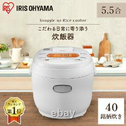 Iris Oyama Rice Cooker 5.5-Cup White RC-MD50-W From Japan