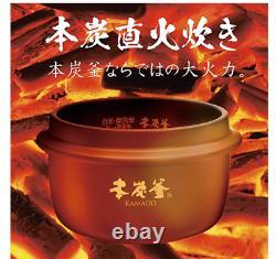 MITSUBISHI NJ-AWB10-B IH rice cooker 5.5 cups KAMADO Authentic From Japan