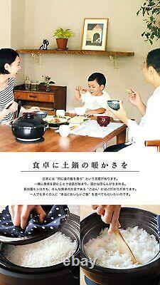 NAGATANIEN siroca Fully automatic rice cooker SR-E111 KAMADO-SAN 3 cup NEW