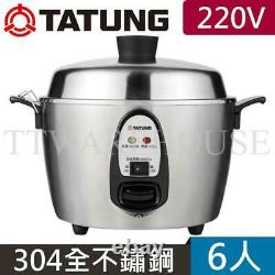 NEW TATUNG 6-CUP PERSON 220V EUROPE Stainless Rice Cooker TAC-06I-NMV2 UK ASEAN