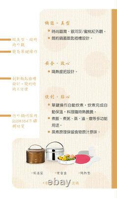 NEW TATUNG TAC-03D-DV2 3-Cup Indirect Heat Rice Cooker Steamer Warmer (AC220V)