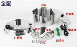 NEW TATUNG TAC-10L 10 CUP Rice Cooker Pot Voltage AC 110V (Pink)