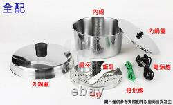 NEW TATUNG TAC-10L 10 CUP Rice Cooker Pot Voltage AC 110V (Rose Gold)