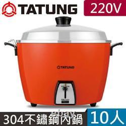 NEW TATUNG TAC-10L-DV2R 10 CUP Rice Cooker Pot Voltage (AC 220V)