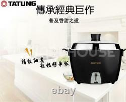 NEW TATUNG TAC-10L-MBK (BLACK) 10 CUP Rice Cooker Pot Voltage AC 110V