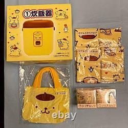 Pom Pom Purin Ichiban Kuji Helloween Rice cooker Multi-cross cup Pouch Bag SET