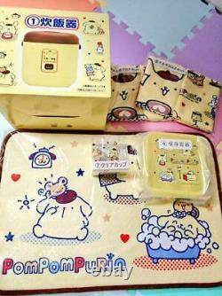 Pompompurin Ichiban Kuji Rice Cooker Cup Mat Multi Cloth Storage Container NEW