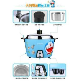 TATUNG TAC-11L-MBDA 11 CUP Rice Cooker Pot AC 110V Doraemon Limited Edition