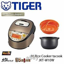 TIGER IH Rice Cooker W Copper 5 layers Pot JKT-W10W 5.5 Cup AC220V EMS WithT