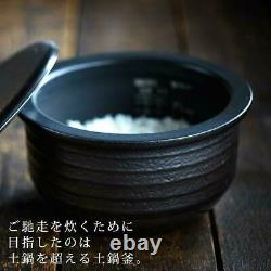 TIGER Rice Cooker JPH-A100-WH 5 cups Clay pot IH Premium Clay pot WHITE NEW