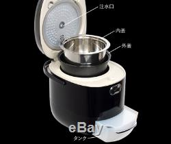 Thanko Rice Cooker carbohydrates cut 33 % 6-Go AC 100V 50/60Hz Steamer DHL NEW