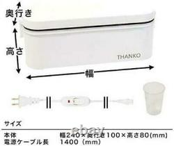 Thanko Ultra High Speed Rice Cooker Lunch Box AC100V For One Person TKFCLBRC