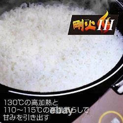 Tiger Thermos Jkt-P100-Tk Rice Cooker 5.5 Cup Ih Equipped With 10 Different