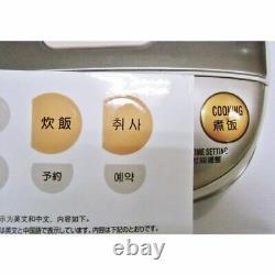 ZOJIRUSHI NS-LLH05 Overseas Rice Cooker 3 Cups Steamer Warmer 220-230V Japan
