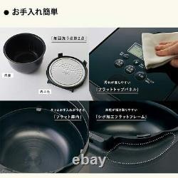 ZOJIRUSHI NW-SA10-WA IH rice cooker 5.5 cups STAN Series white 100voltage