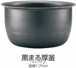 Zojirushi Rice Cooker (5.5 go) IH type Extremely cooked brown NP-VZ10-TA New