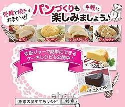 Zojirushi Rice Cooker IH Formula 10 Cup Brown NP-VN18-TA Japan New Fast Shipping